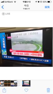6177 - AppBank(株) マジか外ヤバイな