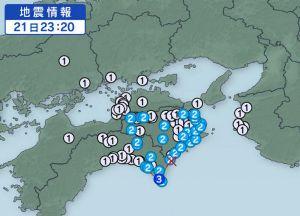風の熊本地震情報交換所 【地震速報】高知県室戸市でM4.3、最大震度3の地震を観測!九州から震源が拡大か?