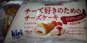 少しの時間でも話ができれば..... ももちゃん、アイスさん りんごちゃん、こんばんは〜(^o^)/  ももちゃん、kiriのケーキ? 美