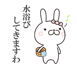 2930 - (株)北の達人コーポレーション JPXのアナレポ出てるねっ  ttp://www.jpx.co.jp/listing/ir-clip
