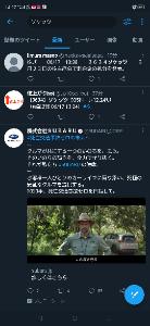 3634 - (株)ソケッツ はい、6/22の株主総会で発表するということだと思うのですが  iimura masaoさんのツイー