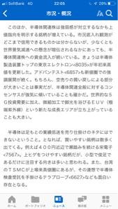 3433 - トーカロ(株) いいね!
