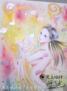 ~~荒らしの隠れ家~~ 神様ならば、 木花咲耶姫がいいなぁ〜。  ご近所の浅間大社の神様だし、 裸の画像、なかったし。 (#