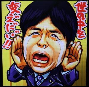 2503 - キリンホールディングス(株)    2503 - キリンホールディングス(株)   せっかく1600円から集めていた玉をこないだの