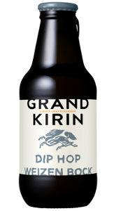 2503 - キリンホールディングス(株) GRAND KIRIN DIP HOP WEIZEN BOCK           これは美味しい。