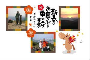 神戸市西区から三木あたりの情報 明けましておめでとうございます  昨年は、楽しいライブに寄せていただいてありがとうございました  月