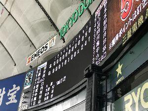 2017年7月10日(月) 巨人 vs ヤクルト 11回戦 勝ちました(^^) ビバビバ(^o^)/