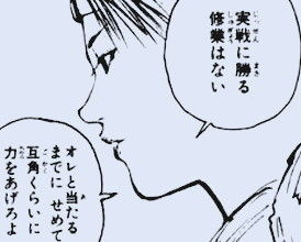 8562 - (株)福島銀行 プロスペクトが新規設置したアドバイザリーボードのメンバー  八城 政基 (元新生銀行会長) 桐谷 太