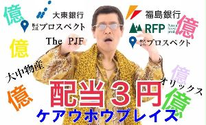 8562 - (株)福島銀行 何処も仕込み時かw