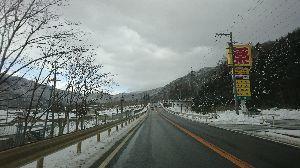 行って来たよ~♪ 改めてこんにちは。 つかの間の休憩  マサさん地方の方がまだ雪降ってますよね 雪景色を見ると、もう一