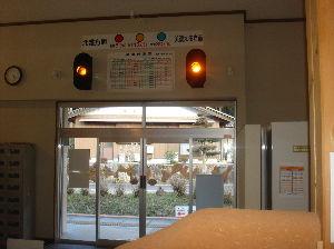 行って来たよ~♪     つばきさん。  みなみ子宝温泉は、駅舎が温泉になっています。 長良川鉄道の利用者で無い人も入