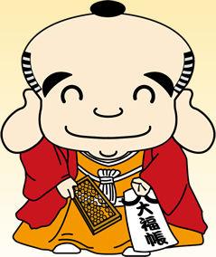 ■■■株式錬成館■■■ こんにちは みなさん お元気でしょうか JP市場も活気があってみんなホッコリ アベノミクスが続く限り