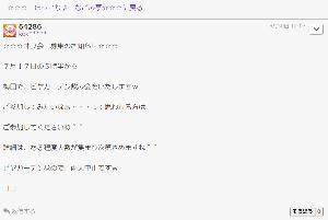 さよなら三角又来て四角❤ > どこですか? > ビアガーデンイイよね〜〜  行きましょうよ!(^^!