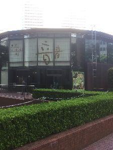 ほのぼの こんばんは^ ^  研修終わってまっすぐ帰りヤス〜(*´◒`*)  研修受けたビルの脇で