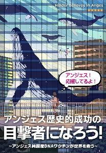 日本海 製薬会社OBさん、お疲れ様です。来週は決算あり、BIGなIRの期待もアリでワクワクが止まりません。頑