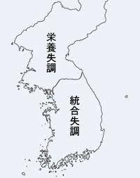 <在日中国人のブログ>移民政策に消極的な日本 個人的には移民受け入れに絶対反対ではない。  特殊なスキルを持っていて犯罪を犯す恐れがなく、日本の価