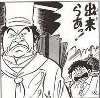 3236 - (株)プロパスト え、プロパストを500円に!?