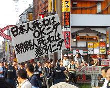 すでに阿部政権は腐りきった。 一切の言論は封じ込められた             罪悪感を日本人の心に植え付けるため      ▼