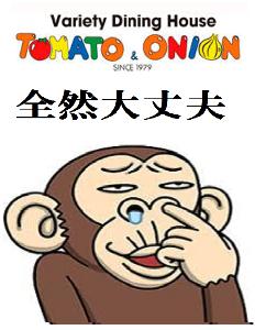 3317 - (株)フライングガーデン キタ――(゚∀゚)――