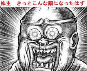 3317 - (株)フライングガーデン キタ――(゚∀゚)――!!   お気に入り登録の8人 全員集合!!  ばばんば♬ ばん