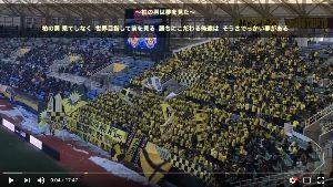 蹴球団!日立台 地元千葉はプロスポーツチームに盛り上がらないのと逆に、 よそで人気がありますねレイソル、強いためか。