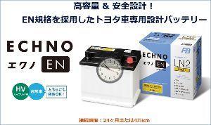 6937 - 古河電池(株) ttp://www.asahi.com/articles/ASK7Q2QFHK7QOIPE001.h
