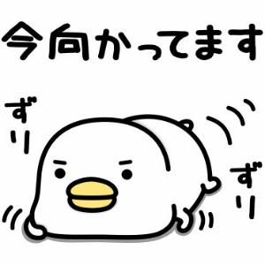 「ton」の相場討論場(日経平均株価ガチ) ('ω')