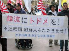 ソメイヨシノにまでウリジナルを叫ぶ不幸な国  日韓国交正常化は1965年の日韓基本条約によって 始まったものであり、上記の韓国の判決はその日韓基