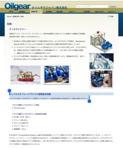 6112 - (株)小島鐵工所 時価総額 19億円  オイルギヤジャパン (小島100%出資子会社) アメリカ軍空母