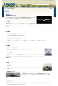 6112 - (株)小島鐵工所  >>時価総額 >>石川 214億円 >>豊和 204億円 &g