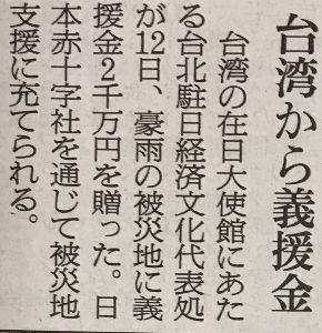社会正義+ やじ馬 Thank you so much indeed for contributions  from T
