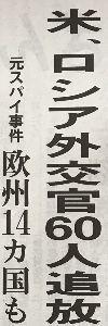 社会正義+ やじ馬 火事と喧嘩は江戸の華 火事は川向こう 火事場泥棒  この時点では 静観の構えが良いだろう! 立ち回り