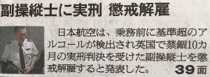 社会正義+ やじ馬 即決!