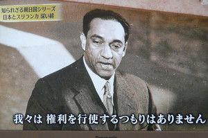 河野太郎 日本人の多くが知らない              こういう歴史・絆を今こそ「知る」べきです!!