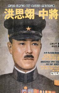 河野太郎 日本と一緒に大東亜戦争を戦った朝鮮    なぜ米国はこれほど徹底して朝鮮独立勢力を無視したのか?