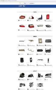 6635 - (株)大日光・エンジニアリング 豊洋精工株式会社の自動車製品一覧 んー