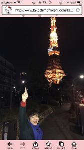 竹島宏を語ろう!! sugさん 有難うございます   伝わりましたか‼️‼️とても楽しかったですよ 宏くんブログ更新して