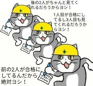 朕の倒産砲教室(がは) おはようございます。  東証まさかのシステム障害、取引全面停止・・・。  (´-`).。