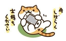 3458 - (株)シーアールイー ・