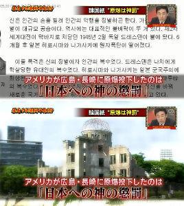 もう一度オザワに賭けてみよう!! 国会の議事録は未来永劫残る第一級の歴史的資料です!!            歴史に対する日本政府・国