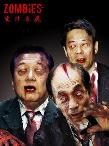 もう一度オザワに賭けてみよう!! 過擁護になっていませんか???       在日韓国・朝鮮人には、日本式の姓名、「通名(通称名)」を