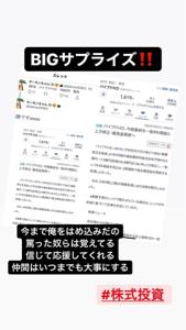9829 - (株)ながの東急百貨店 おかげで今年は安泰ですー!!