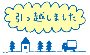 200万円から2億円目指す!神銘柄を挙げるスレ(`・∀・´) ☆願いが叶う☆ のスレにー