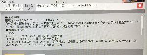 Hyggeなところ。 東京暇人~TOKYO hi-IMAGINE~ 放送日時11月17日(土)2:34~3:19