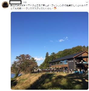 Hyggeなところ。 さすが埼玉の日ですね~。  混んでるみたいです。  お天気よくてよかった!!!!!