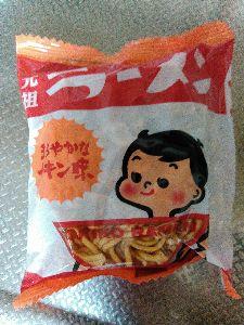 食べたラーメン 沖縄の友人がラーメン送ってきました。(´・д・`)