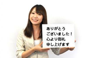 呪われた名古屋・・大学 > あなたはきれいにうたってるように私にはみえますが