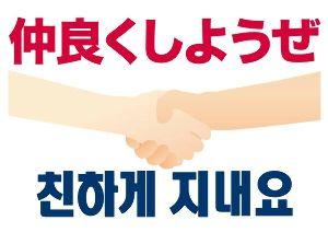 バルセロナで現地人との交流会(毎水曜日) スペイン語、カタルーニャ語、英語などの練習をしたい人、 また、日本語、中国語、韓国語などの練習相手を