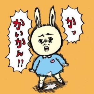 日経225先物オプション  ω・)