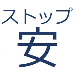 5406 - (株)神戸製鋼所 ホントに心配です 買い方はセウォル号って知らずに乗船してしまっただけなんだ…歴代船長は